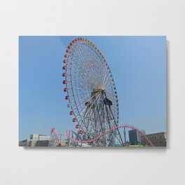 Cosmo World Under Summer Skies Metal Print