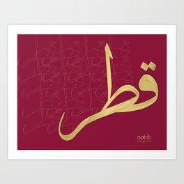 Qatar - QND Art Print