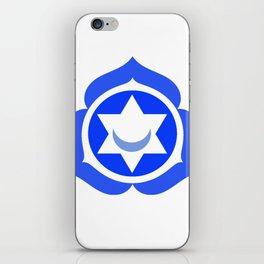 ViSHUDDHA iPhone Skin