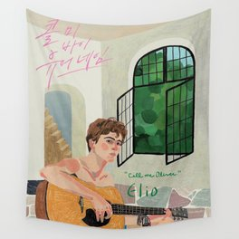 Call Me By Your Name Drawing - Elio playing the Gitar Wall Tapestry