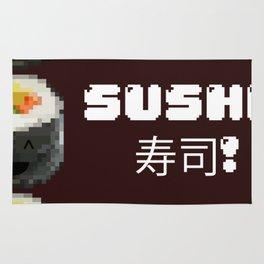 Sushi! 寿司! Rug