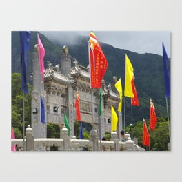 Lantau Canvas Print
