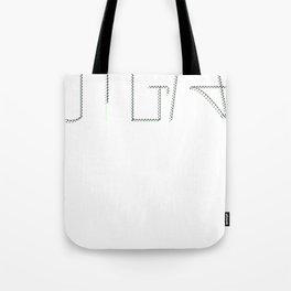 STGMA Logo_Alt.#2 Tote Bag