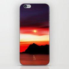 Moonlit Water color  iPhone & iPod Skin