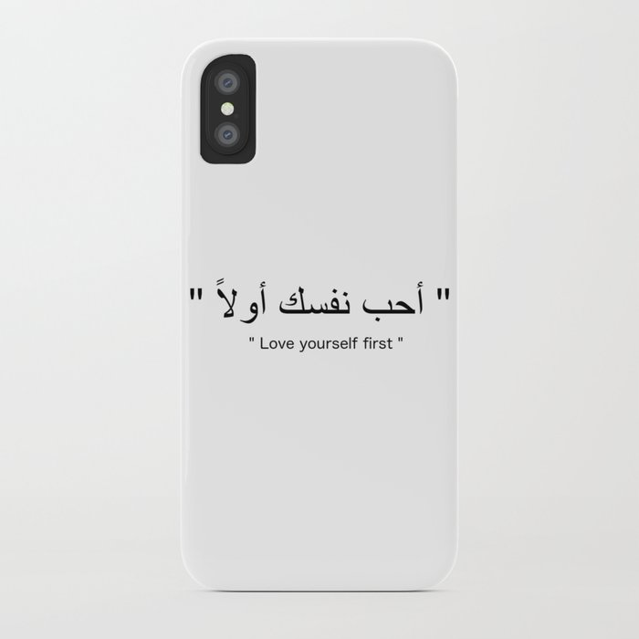 2b6fd57871 Love yourself first احب نفسك اولا arabic word new art love cute hot style  arab translated your self iPhone Case