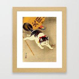 Japanese Woodblock Print Cat Lantern Playful Vintage Art Framed Art Print