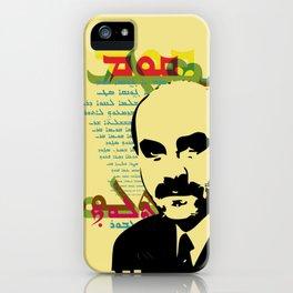 Ninos Aho: Atoraya Khata iPhone Case