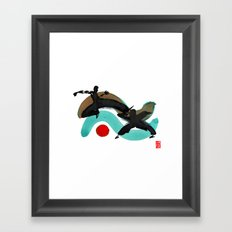 Capoeira 430 Framed Art Print