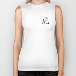Chinese zodiac sign Tiger black Biker Tank
