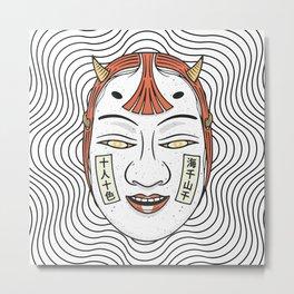 Japanese Hoh mask Ko omote Metal Print