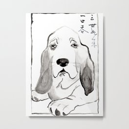 Basset Hound in Japanese Ink Wash Metal Print