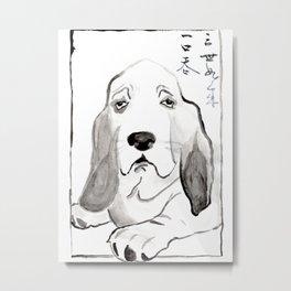 Basset Hound in Japanese Ink Wash Metal Print