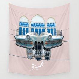 Trisex - Gemmayzeh Wall Tapestry