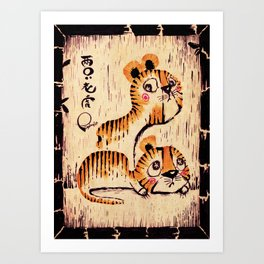 Two Little Tigers Art Print
