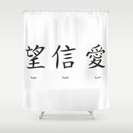 Blessing Shower Curtains