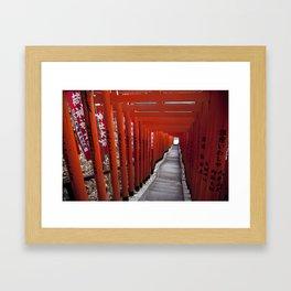 Hie-jinja Framed Art Print