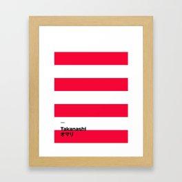 Sashimono - Takanashi Framed Art Print