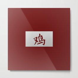 Chinese zodiac sign Rooster red Metal Print