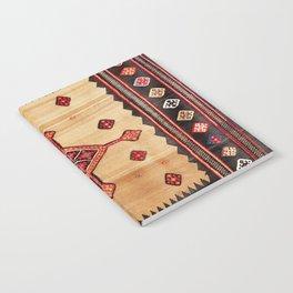Varamin Ru Khorsi North Persian Table Cover Print Notebook
