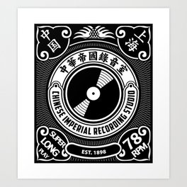 Chinese Imperial Recording Studio Art Print