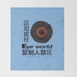 Eye World Throw Blanket