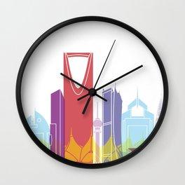 Riyadh skyline pop Wall Clock