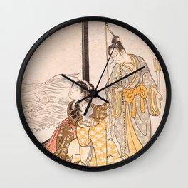Minamoto Wall Clock