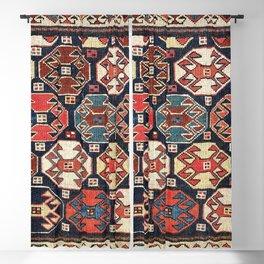 Shahsavan Moghan Southeast Caucasus Khorjin Print Blackout Curtain