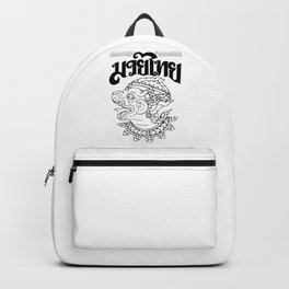 Hanuman Tattoo Backpack