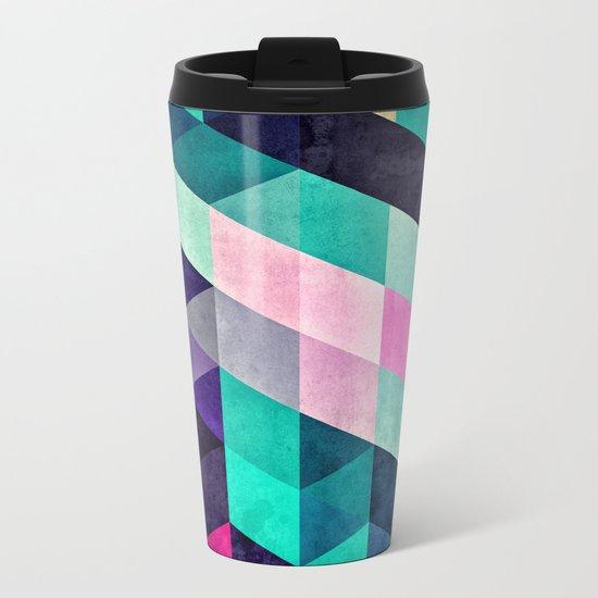 Cyrvynne xyx Metal Travel Mug