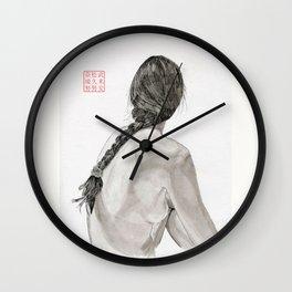 The Plait Wall Clock