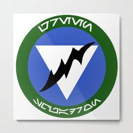 Green Squadron (Alliance) Metal Print