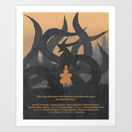 The Beast in the Boy Art Print