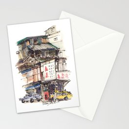 The old birds building Stationery Cards