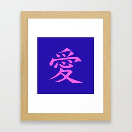 The word LOVE in Japanese Kanji Script - LOVE in an Asian / Oriental style writing. Pink on Blue Framed Art Print