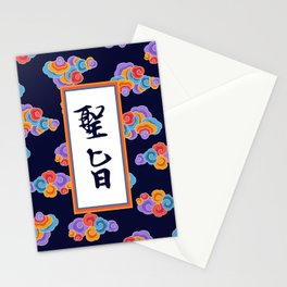 Chinese palace ornament Stationery Cards
