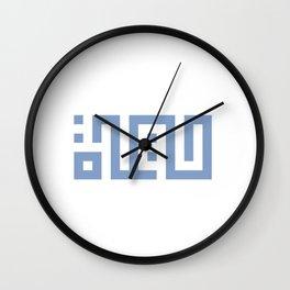 حياة Wall Clock