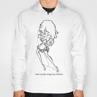 tina fey Hoodies featuring Tina by Martin Matamoros