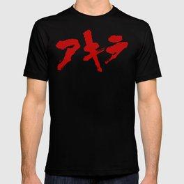 Akira Grafitti T-shirt