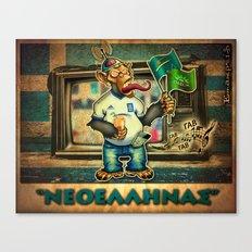 The Greek...Neoellinas! Canvas Print