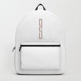 صبر Backpack