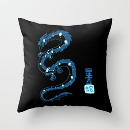 Astral Cloud Serpent Throw Pillow