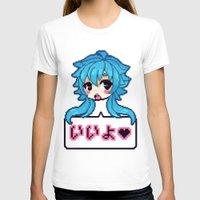 dmmd T-shirts featuring iiyo by CLUB GALAXY