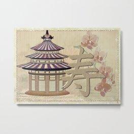Pagoda Rose Oriental Mixed Media Metal Print