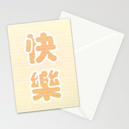 Instant Joy is happy Stationery Cards