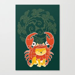 Crab Funny Dog Costume - Sea Collection Canvas Print