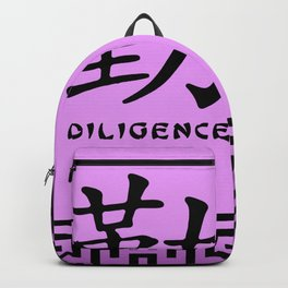 """Symbol """"Diligence"""" in Mauve Chinese Calligraphy Backpack"""