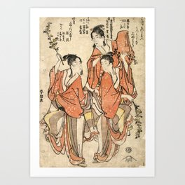 Going to a Sumo Match Art Print