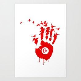 Tunisian Revolution Art Print