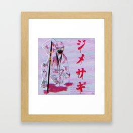 JinNinja Framed Art Print
